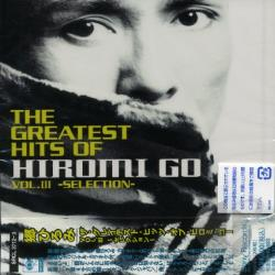 Go, Hiromi - Greatest Hits V.3: Selection CD Cover Art