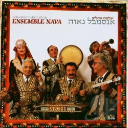 Ensemble Nava - Nava CD Cover Art