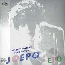 EPO - Best Station Joepo 1980- CD Cover Art