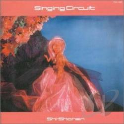 Shi Shonen - Singing Circuit CD Cover Art