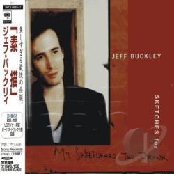 Buckley, Jeff - Sketches for My Sweetheart the Drunk CD Cover Art
