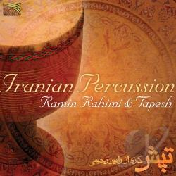 Rahimi, Ramin / Tapesh - Iranian Percussion CD Cover Art