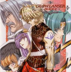 Growlanser V CD Cover Art