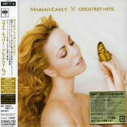 Carey, Mariah - Greatest Hits CD Cover Art