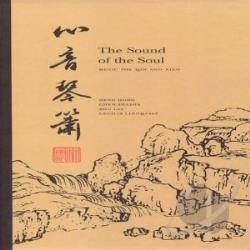 Chen Shasha / Hong Deng / Lindqvist, Cecilia / Zhu Lei - Sound of the Soul: Music for Qin and Xiao CD Cover Art