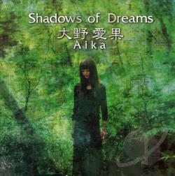 Aika - Shadows of Dreams CD Cover Art