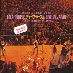 Deep Purple - Live in Japan CD Cover Art