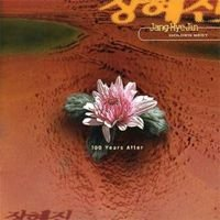 Hae Jin Jang - Golden Best CD Cover Art
