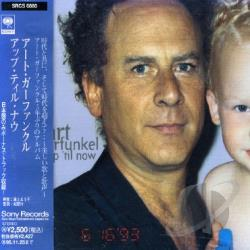 Garfunkel, Art - Up Till Now CD Cover Art