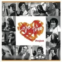 Love Tree Project CD Cover Art