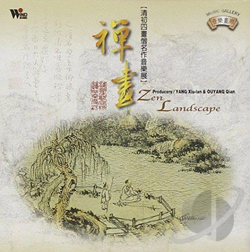 Zen Landscape CD Music for Tai Chi and Qigong Practice