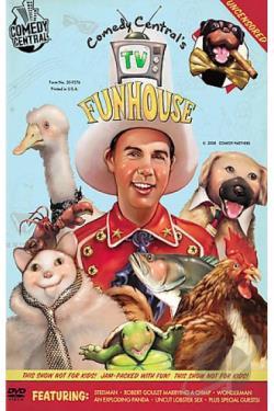 TV Funhouse movie