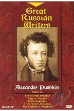 Great Russian Writer Aleksandr Pushkin 16